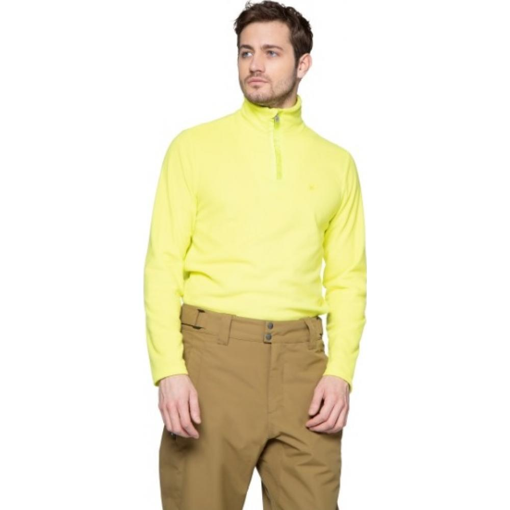 Protest Perfecty 1/4 Zip Top Yellow