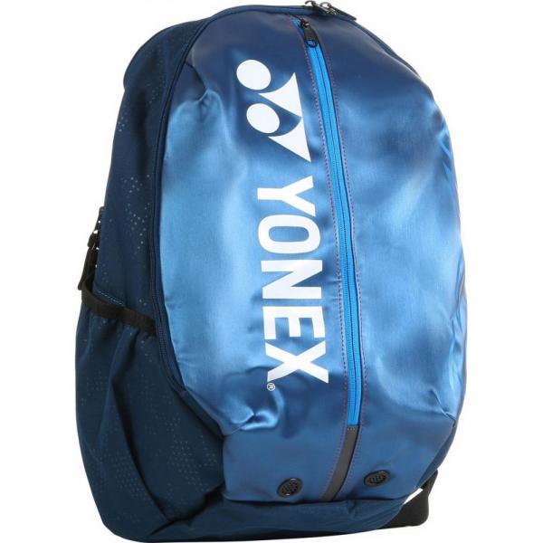 RUCSAC YONEX TEAM BACKPACK S BLUE